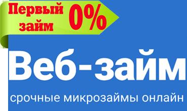 Взять 200000 рублей без справок