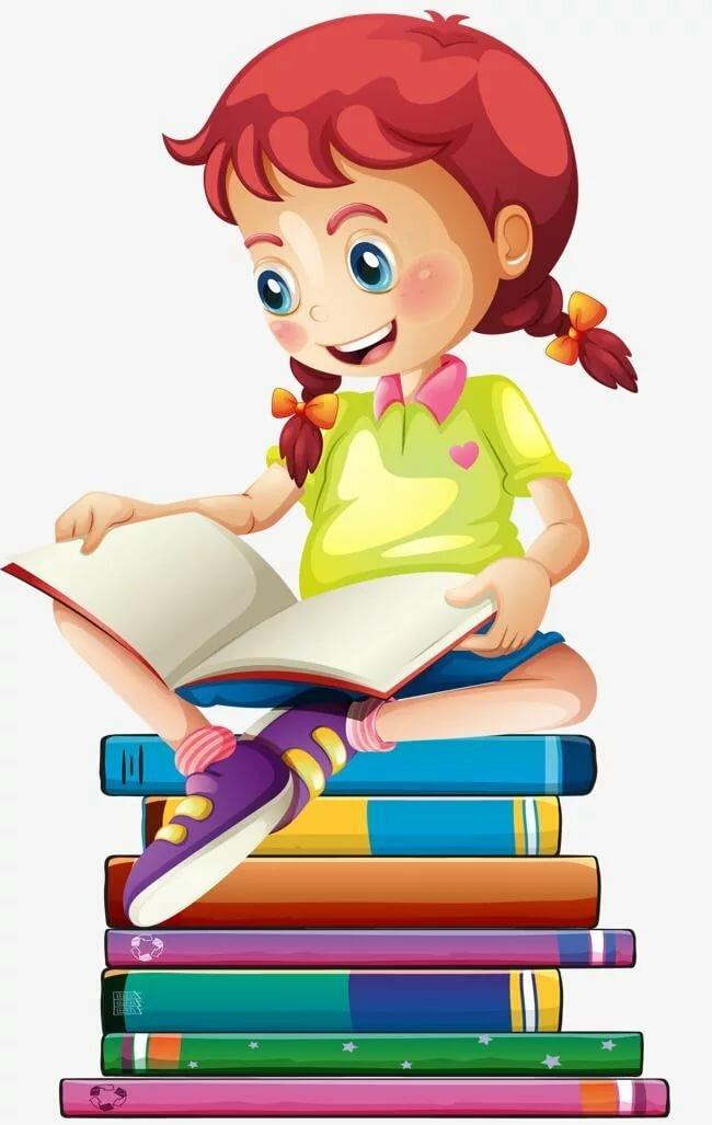 Картинка девочка читает для детей