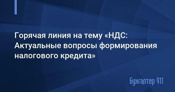 Банк еврокредит взять кредит кредит 1000 грн онлайн