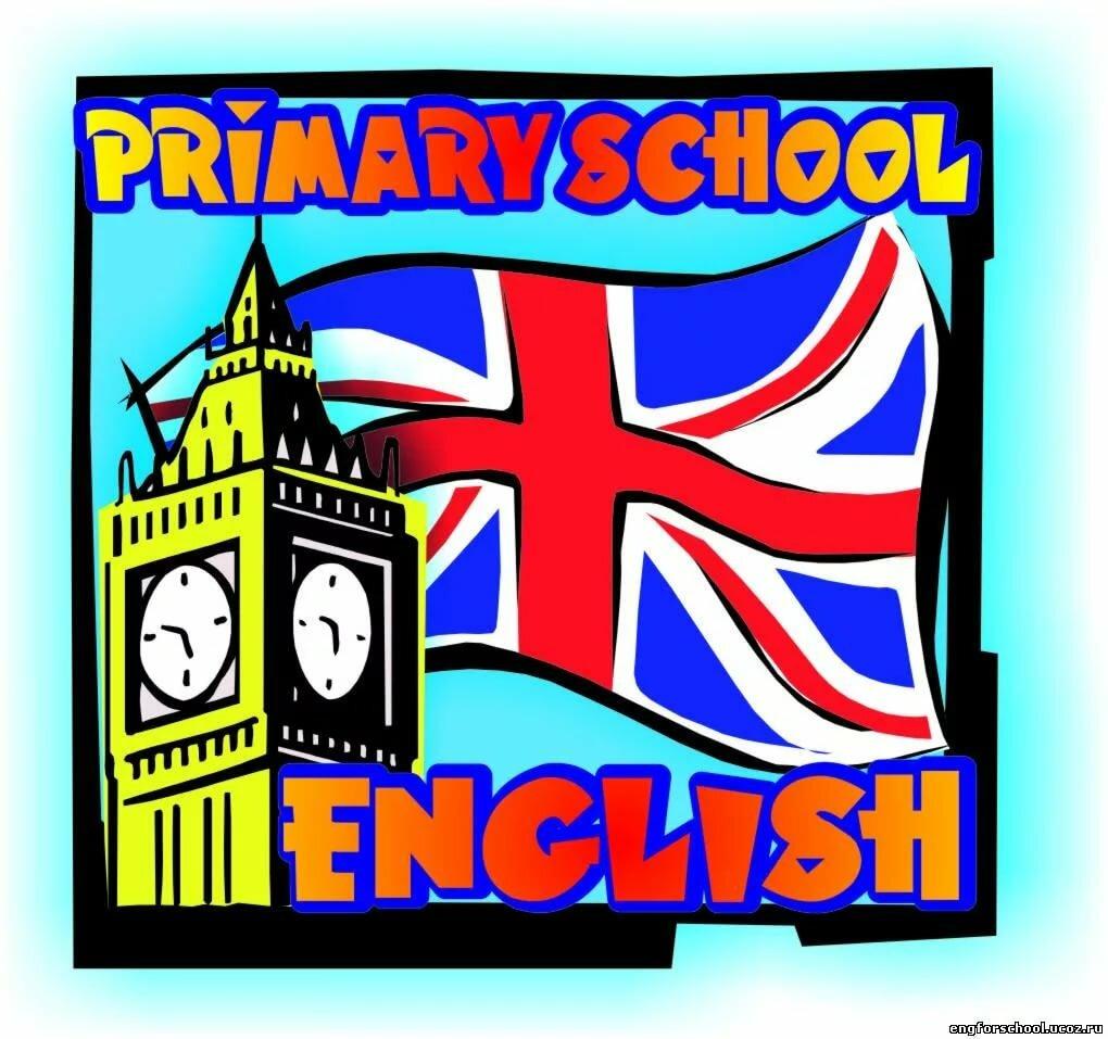 школа картинки для английского можете купить