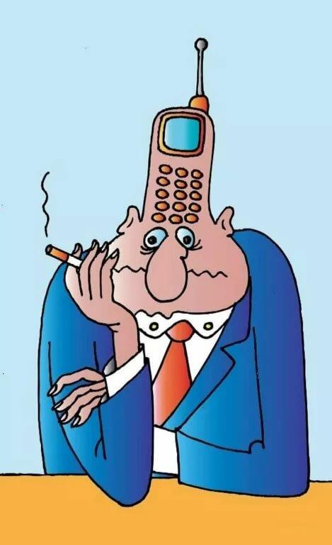 смешные рисунки про телефон стоит