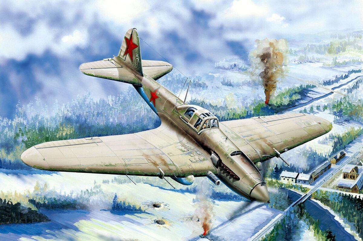 Картинки военного самолета ил 4 с надписью смотреть в онлайн