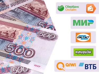 деньги на карту без отказа срочно круглосуточно онлайн заявка на кредит на карту без отказа
