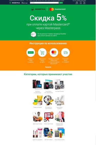 Взять онлайн кредит на яндекс получить кредит в сургутнефтегазбанке в
