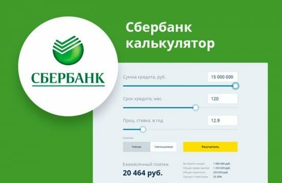 кредит наличными в альфа банке украина