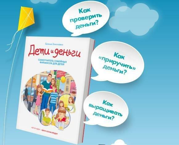 хоум кредит банк в дзержинске нижегородской области адрес