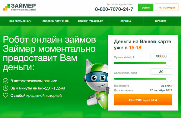 купить логан в кредит в москве