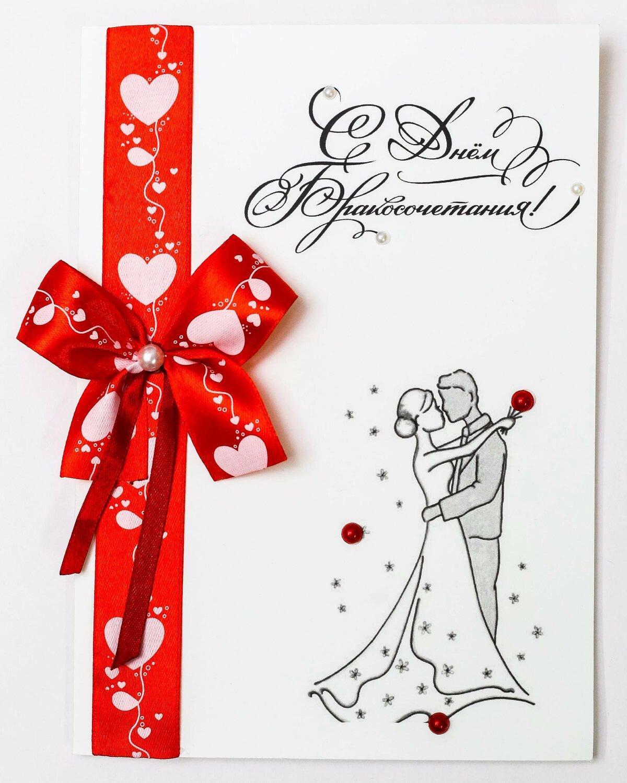 открытки ко дню свадьбы печать что может