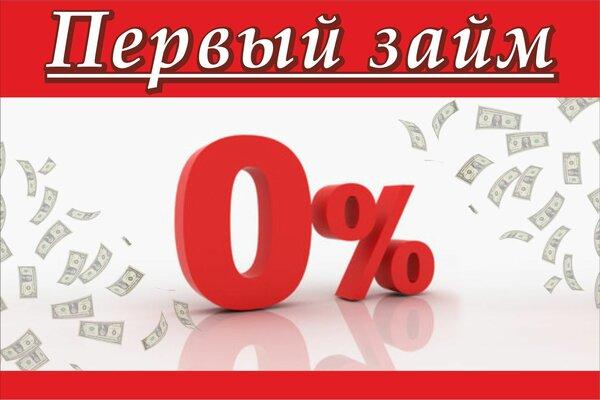 заявка на кредит в каспий банк онлайн актобе