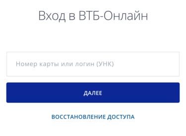 онлайн заявка в банк открытие на кредитную карту