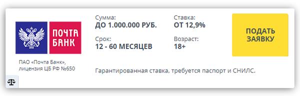 Взять кредит онлайн заявка нижний новгород онлайн заявка на кредит сбербанка калуга