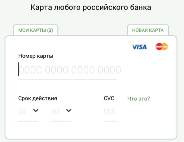 Микро кредит деньги сразу на карту без отказа 5000 без процентов