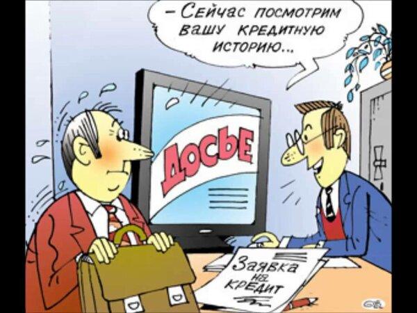 реферат на тему виды кредитовкак взять кредит на открытие бизнеса с нуля без залога и поручителей в беларуси