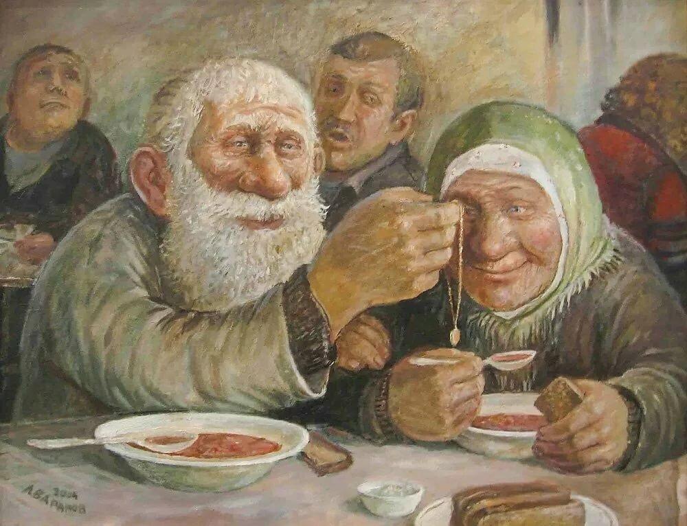 Мая картинки, картинки веселые старички