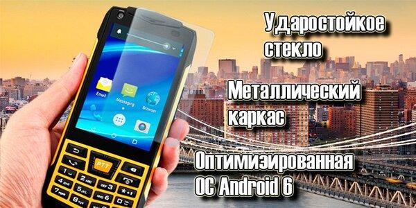 Смартфоны ленд ровер официальный сайт в россии отзывы о продукции