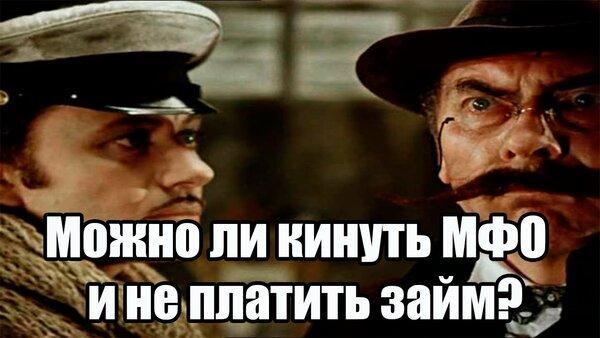 Где взять кредит с плохой кредитной историей быстро в казахстане