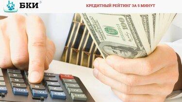Пополнить счет мтс с банковской карты тинькофф без комиссии через интернет