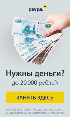 онлайн заявка на рассрочку телефона в днс серпухов