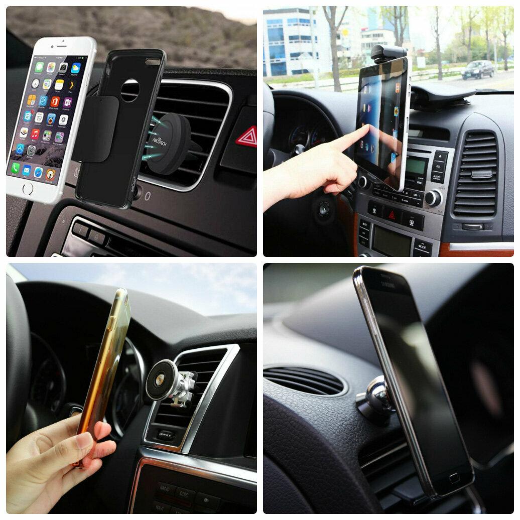 Smartmount Car - держатель для смартфонов и планшетов в Воронеже