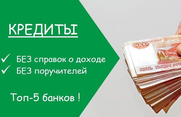 Деньги под залог от частных лиц в спб деньги под залог часов
