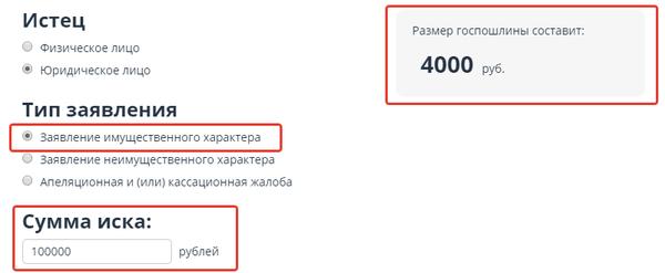 совкомбанк официальный сайт заявка на кредит