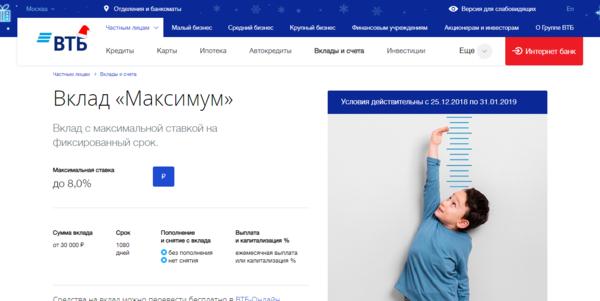 хоум кредит банк официальный сайт карты рассрочки