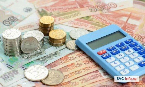 кредитный калькулятор девон кредит потребительский кредит кредит его виды и функции кратко