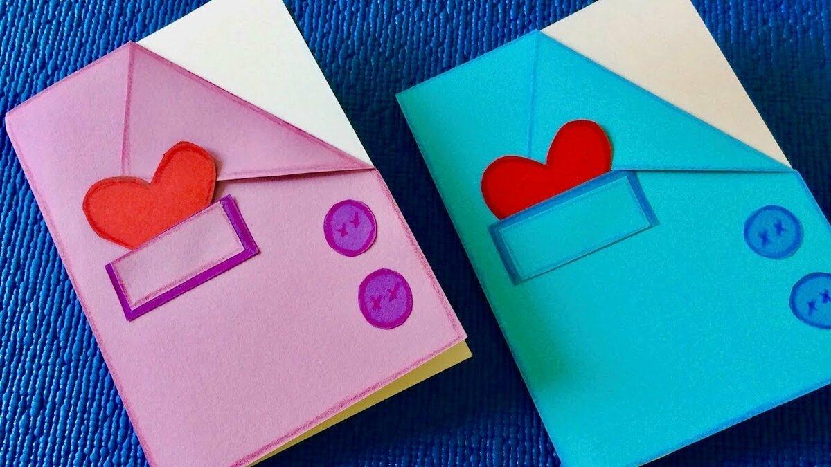 Как сделать открытку для мам и папе