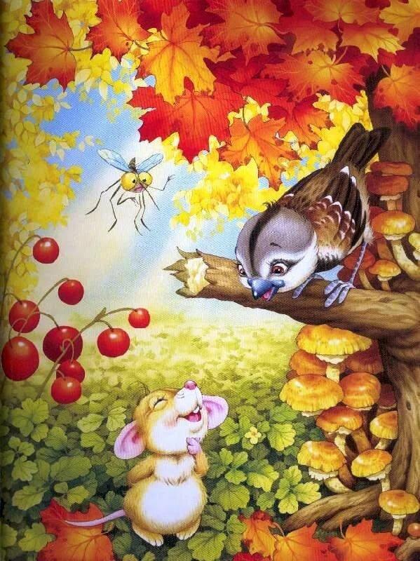 Осень сказочные картинки с листьями