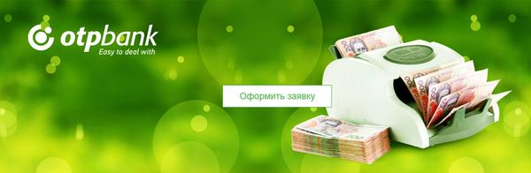 онлайн кредит быстрозайм