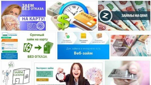 Взять кредит в юникредит банке
