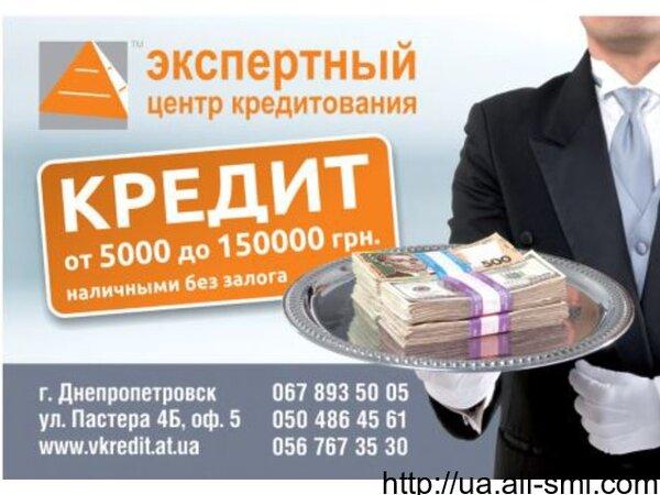 Самара кредит без залога и поручителей примсоцбанк оплатить кредит онлайн