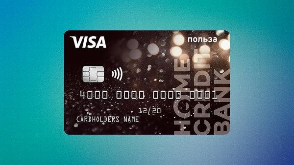 Магазины партнеры банка хоум кредит по карте рассрочка в череповце