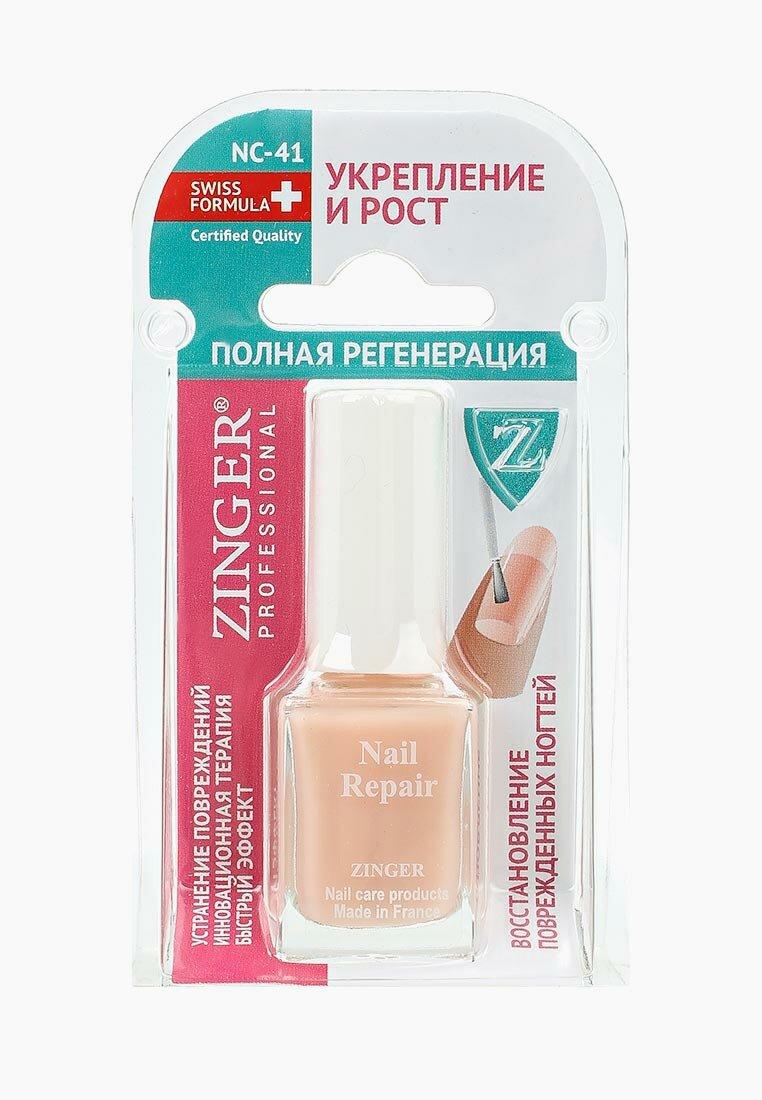 Nailz - для ногтей в Тобольске