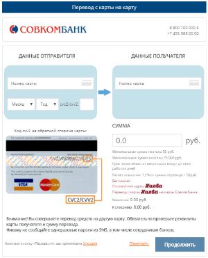 15 декабря планируется взять кредит в банке на сумму 300 тысяч рублей на 21 месяц