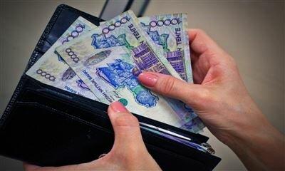 онлайн микрокредиты в казахстане без подтверждения дохода образец письма по предоставлению товарного кредита поставщику