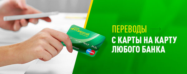 Банк фк открытие кредит наличными