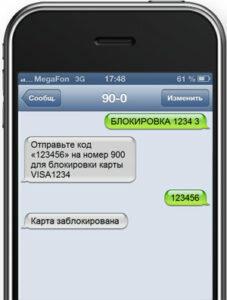 где взять в долг в майкопе альфа банк взять кредит наличными без справки о доходах в беларуси
