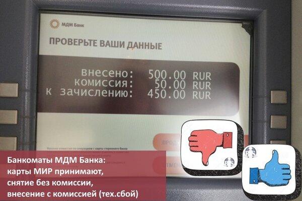 Где можно положить деньги на карту втб 24 через банкомат в нижнем новгороде