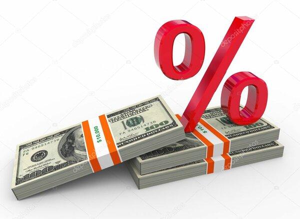 Кто даст деньги в долг под проценты срочно под расписку