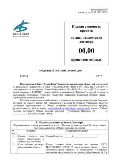 Банк хоум кредит владимир официальный