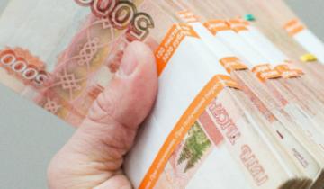 кредит европа банк нижний новгород график работы