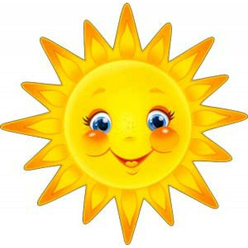 Солнышко картинки для доу