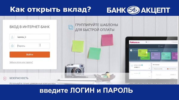 Кредит наличными банк красноярск