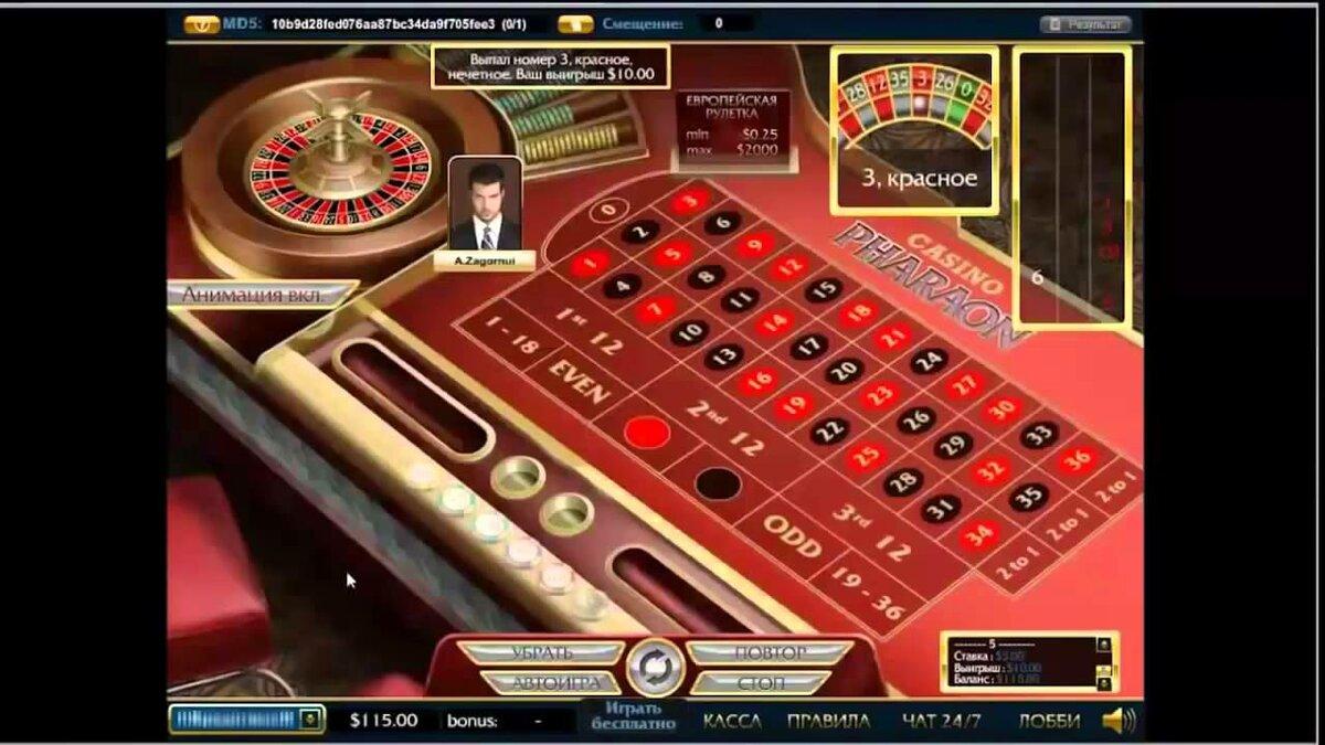 как обыграть рулетку в казино фараон