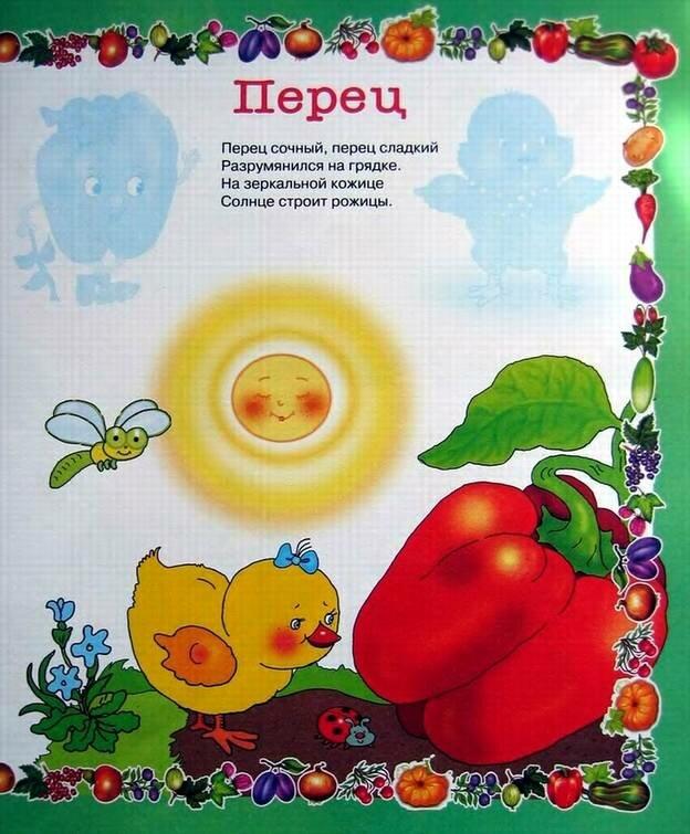 картинки и стихи про фрукты любительниц маникюра, наверное