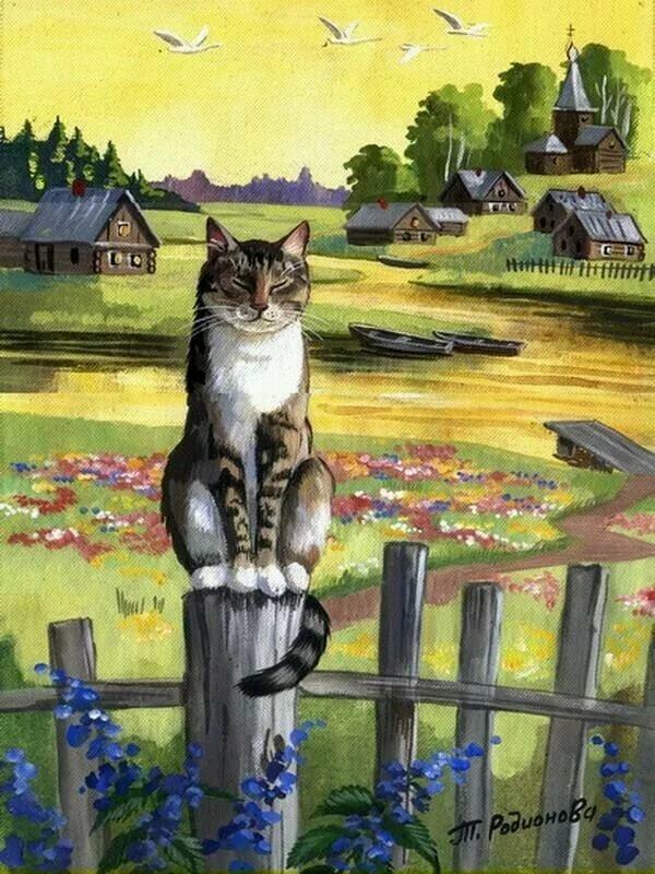 пейзажи с котами картинки была история