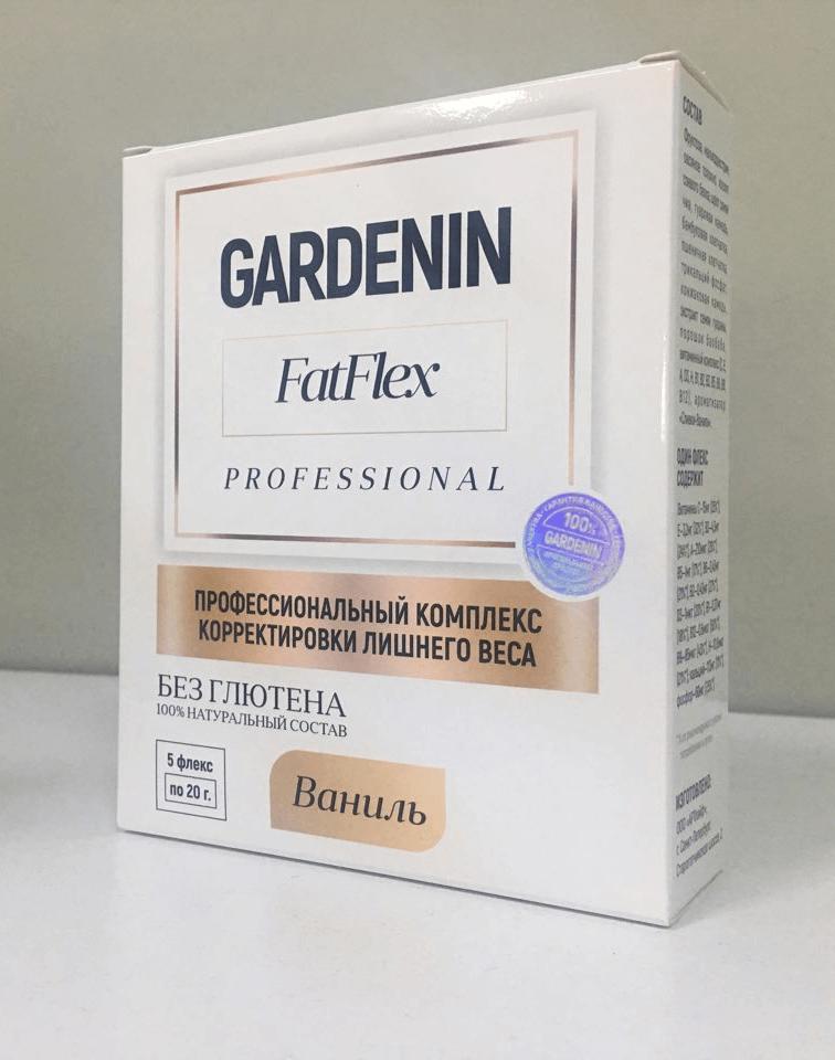 Комплекс снижения веса Gardenin FatFlex в Шилке