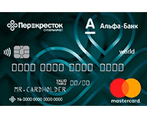 оставить заявку на альфа банк кредитная карта микрозаймы в иркутске адреса