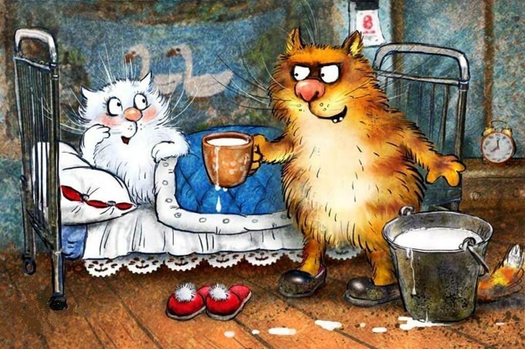 С добрым утром картинки с котами рисунки